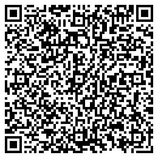 QR-код с контактной информацией организации ИНТЕГРАФ