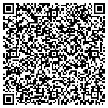 QR-код с контактной информацией организации ПРИНТФИЛД