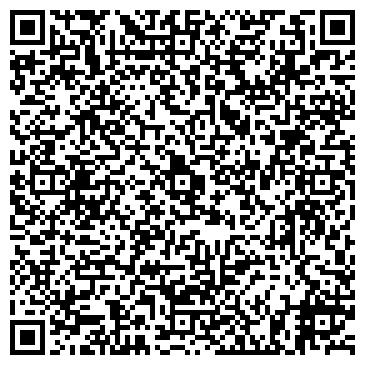 QR-код с контактной информацией организации ТОЧКА РЕКЛАМНО-СТРОИТЕЛЬНАЯ СЛУЖБА