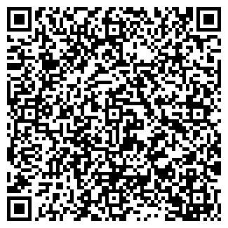 QR-код с контактной информацией организации COMPLEX