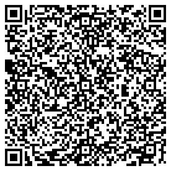 QR-код с контактной информацией организации ДОЙЧЕ АЛЬГЕМАЙНЕ ЦАЙТУНГ