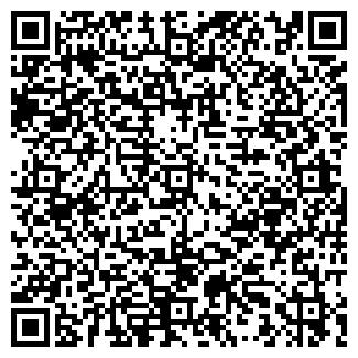 QR-код с контактной информацией организации СПС