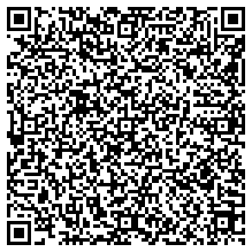 QR-код с контактной информацией организации EXIT DIRECT MARKETING AGENCY