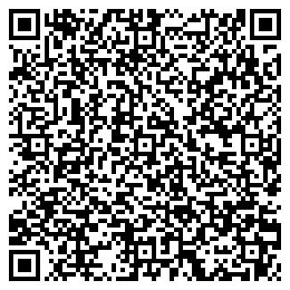 QR-код с контактной информацией организации ЛОНДАЗИН, ООО
