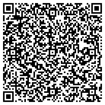 QR-код с контактной информацией организации ДОС МЕДИЦИНСКИЙ ЦЕНТР