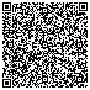 QR-код с контактной информацией организации СТИЛЬ ПЛЮС САЛОН ПРИЧЕСОК