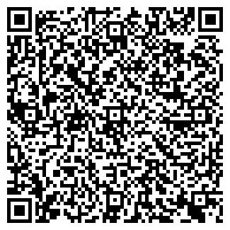 QR-код с контактной информацией организации ДОКТОР-2