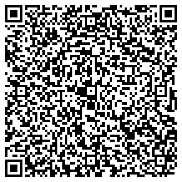 QR-код с контактной информацией организации ДУША И ТЕЛО СТУДИЯ КРАСОТЫ