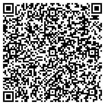 QR-код с контактной информацией организации КРАСНОЕ И ЧЕРНОЕ