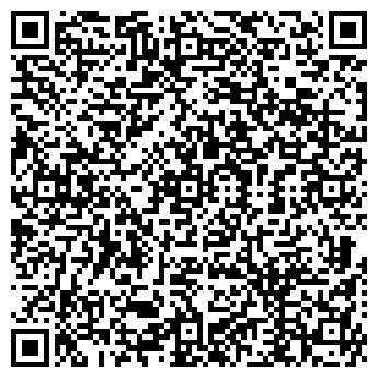 QR-код с контактной информацией организации ЛАГУНА МЕЧТЫ