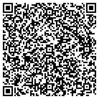 QR-код с контактной информацией организации ЛИГА-ВИТАЛ, ООО