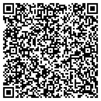 QR-код с контактной информацией организации МАРКИЗА