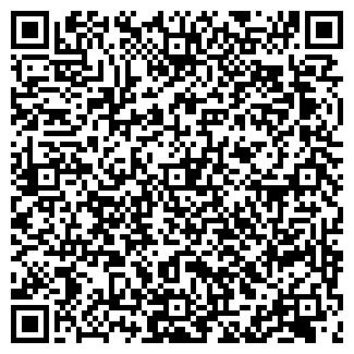 QR-код с контактной информацией организации МОРДАШКА