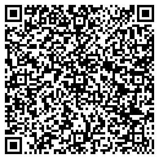 QR-код с контактной информацией организации УНДИНА