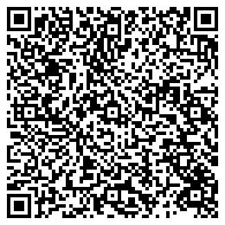 QR-код с контактной информацией организации ANTOHIKA