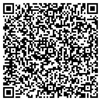 QR-код с контактной информацией организации STUDIO 42