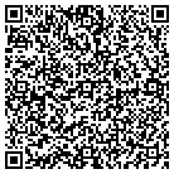 QR-код с контактной информацией организации СТИЛЬ ДЕГА МОДНЫЙ ДОМ
