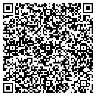 QR-код с контактной информацией организации ЛИАНТА