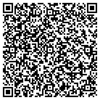 QR-код с контактной информацией организации КОНЦЕССИОНЕР СЕРВИС