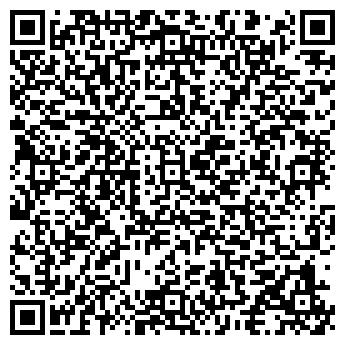 QR-код с контактной информацией организации ЛЮКСРЕСТ, ЗАО
