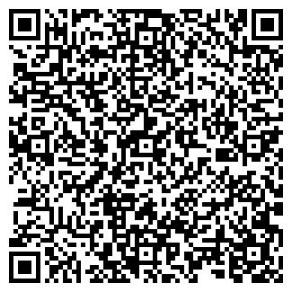 QR-код с контактной информацией организации ЗАО ТРЕСТ-707