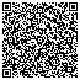 QR-код с контактной информацией организации ЕГЕМЕН КАЗАХСТАН