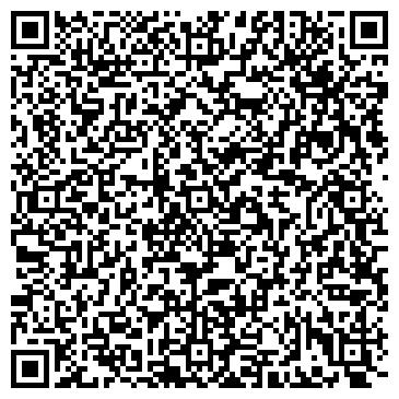 QR-код с контактной информацией организации ЛЕНСТРОЙКОМПЛЕКС, ООО