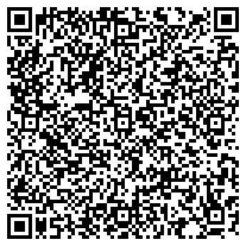 QR-код с контактной информацией организации СТАБИЛ, ООО