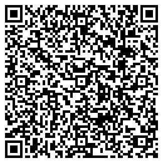QR-код с контактной информацией организации ЕКА ПРОФЕССИОНАЛ
