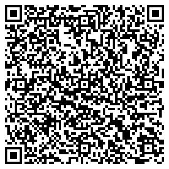 QR-код с контактной информацией организации ЗАО КУРТИНА-1
