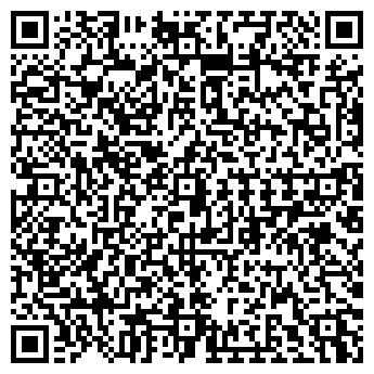 QR-код с контактной информацией организации ARTSCAPE