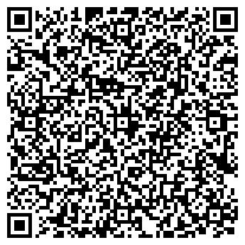 QR-код с контактной информацией организации БЕК ЭНД ПОЛЛИТЦЕР СПБ