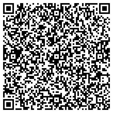 QR-код с контактной информацией организации ИНТЕРШЕЛЬФ-СТМ, ООО