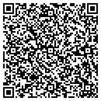 QR-код с контактной информацией организации ЕРЖАНОВА И К ТОО