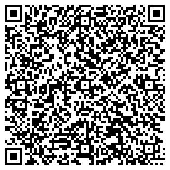 QR-код с контактной информацией организации ООО СТРОЙДЕКОР