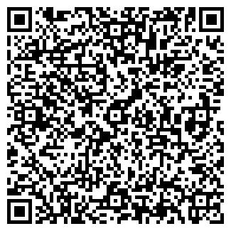 QR-код с контактной информацией организации РЕКОРДЕР ПК