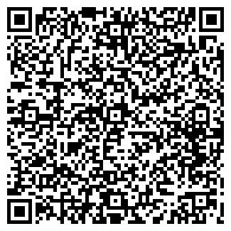 QR-код с контактной информацией организации ООО ФАЙБЕР