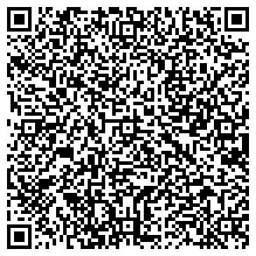 QR-код с контактной информацией организации ЖАН АЗИАТСКОЕ ОБЩЕСТВО ПО ПРАВАМ ИНВАЛИДОВ