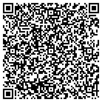 QR-код с контактной информацией организации АНТЕЙ ПРЕДПРИЯТИЕ