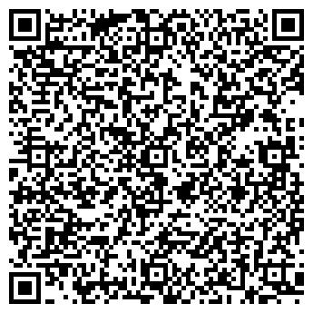 QR-код с контактной информацией организации ОАО ЭЛЕКТРОРАДИОАВТОМАТИКА