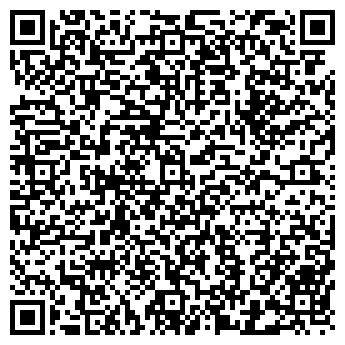 QR-код с контактной информацией организации ЭЛЕКТРОСЕРВИС-ГАЛАЦ, ЗАО