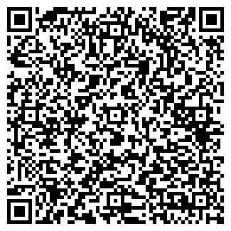 QR-код с контактной информацией организации ДЕЛЬТА, ЗАО