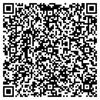 QR-код с контактной информацией организации ИГЛ, ЗАО