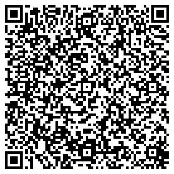 QR-код с контактной информацией организации ЛЕНМОРГЕО, ООО