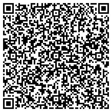 QR-код с контактной информацией организации МОНТАЖНОЕ УПРАВЛЕНИЕ № 76, ЗАО