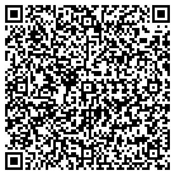 QR-код с контактной информацией организации ПОЗИТИВ, ООО