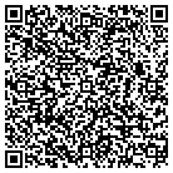 QR-код с контактной информацией организации ТЕХНИКА-СЕРВИС, ООО