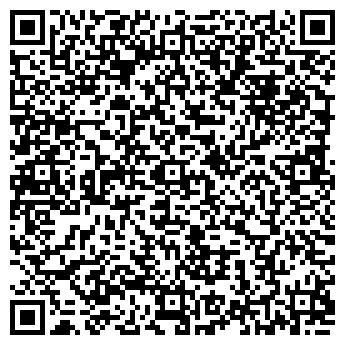 QR-код с контактной информацией организации ЛЕВКАС, ООО