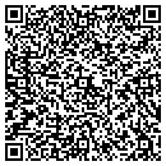 QR-код с контактной информацией организации ЖИБЕК ЖОЛЫ ТПО