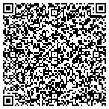 QR-код с контактной информацией организации СТРОЙМЕХТРАНС, ЗАО